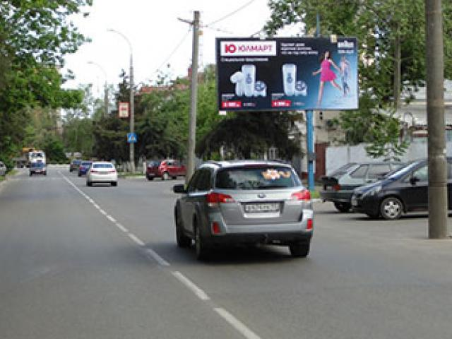 Адрес отгрузки продукции в городе челябинск: адрес: 454038 г челябинск, ул промышленная 3 в город челябинск товар